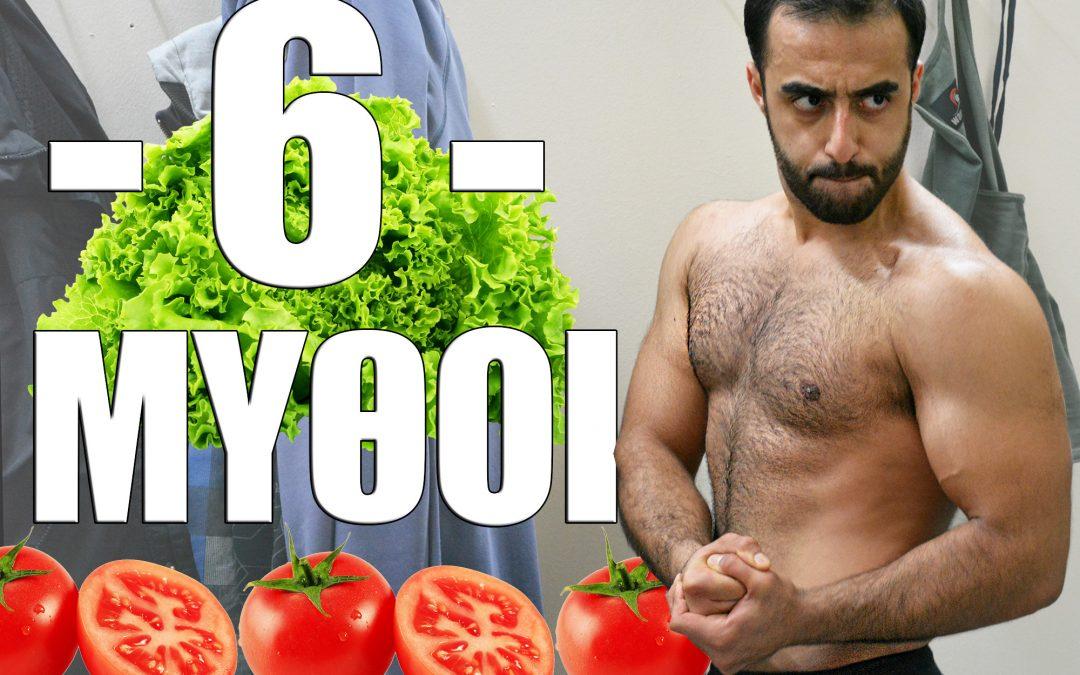 6 διαιτητικοί μύθοι που σε εμποδίζουν να κάψεις λίπος σωστά
