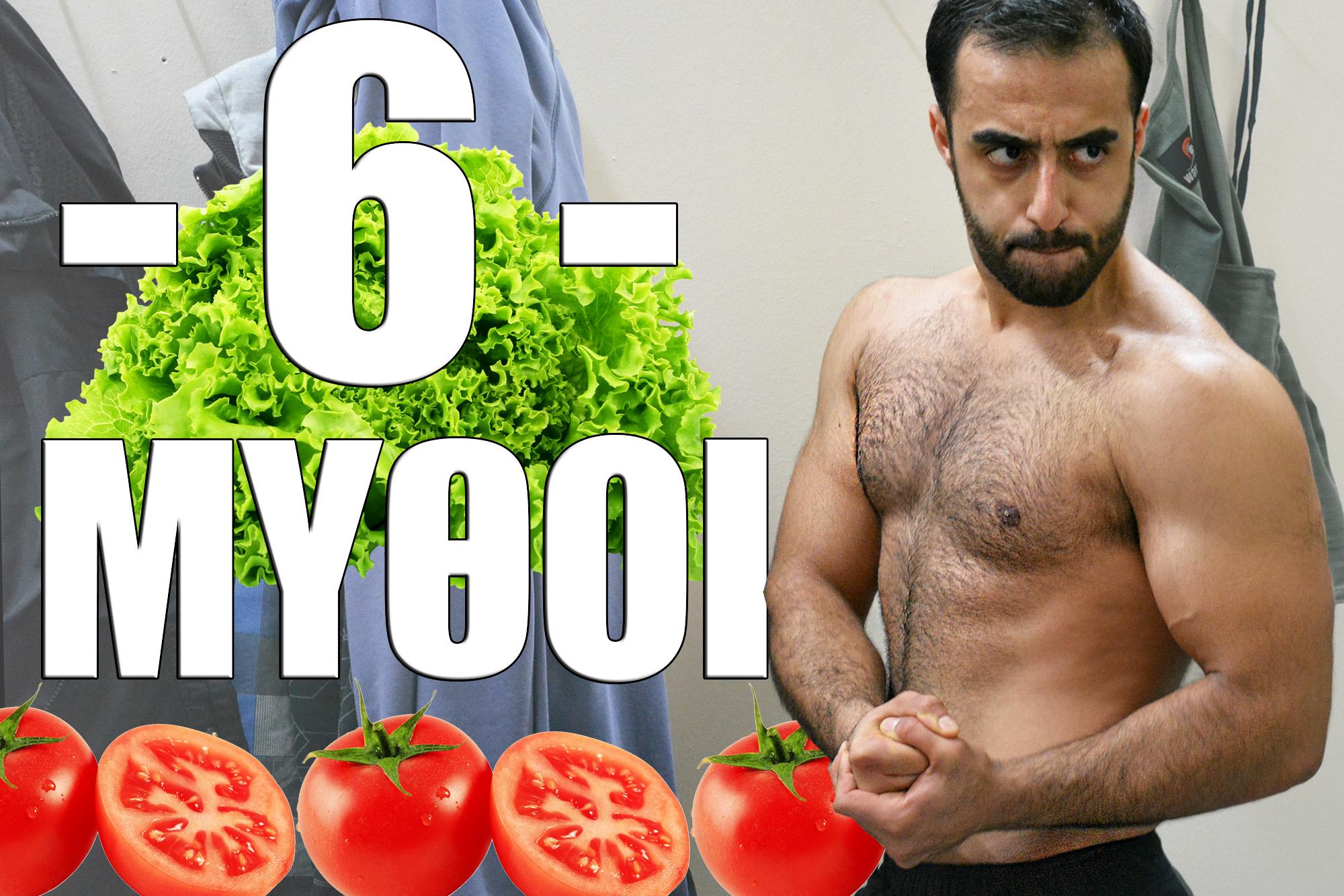 6 Διαιτητικοί μύθοι που σε εμποδίζουν να χάσεις κιλά